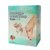 Breast Pump Manual Milk Maternity Nursing  Wholesales Good quality