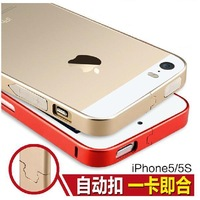 Free shipping ! For iphone 5s phone case for apple 5 phone bumper iphone5 5s metal mobile phone shell gold
