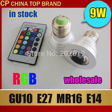 coloured mr16 bulbs price