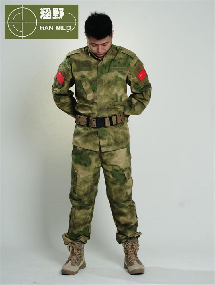 Военная Одежда Продажа