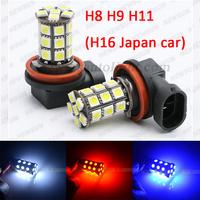 Free shipping H8 H9 H11 LED 12V Light Car LED Fog Daytime Running Light Bulbs Lamp 12V High Power canbus led car fog light