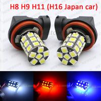 Free ship 5050 SMD H8 LED Fog Light 12V car DRL light lamp bulb car lighting canbus h8 fog light for H8(PGJ19-1) H9(PGJ19-5) H11