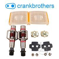 Whishts lock crankbrothers egg beater whisk lock mountain auto lock