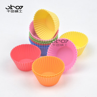 Ministering egg tart mold horse cup microwave oven silica gel mould cake mould 1399 mould