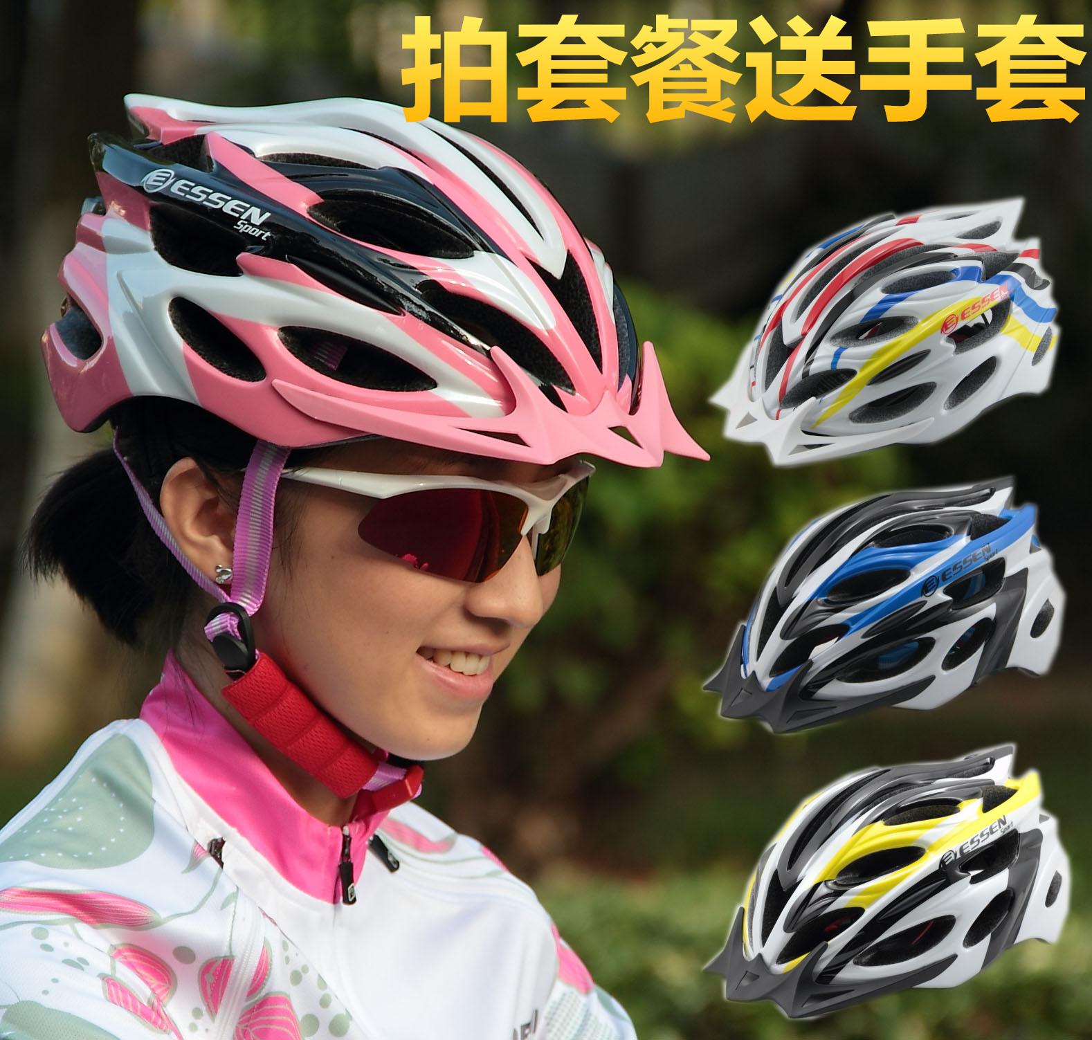 自転車の 自転車 赤ちゃん ヘルメット : 小さい子供の自転車ヘルメット ...