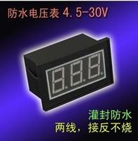 Free shipping>Green V56D potting waterproof DC4.5-30V digital voltmeter digital voltmeter (D3A3)