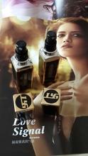 mini perfume promotion
