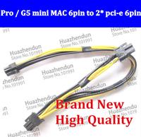 2pcs Free Ship for Mac Pro / G5 mini MAC 6pin to 2* pci-e 6pin video card power cable support 4500 gtx285 HD4870 HD5770 GTX285