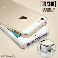 Free shipping ! For iphone 5s phone case for apple 5 phone bumper iphone5 5s metal frame