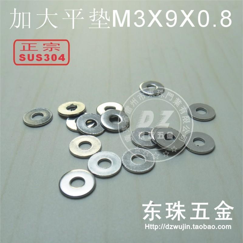 Подкладное кольцо 1 304 3 подкладное кольцо zfe 3 100 snap ring 3mm
