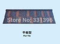 Colored metal tiles (flat shape)   Metal roof tiles  Villa color tile  Color tiles