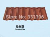 Colored metal tiles (classic shape2)  Metal roof tiles  Villa color tile  Color tiles