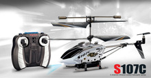 popular 3ch mini helicopter