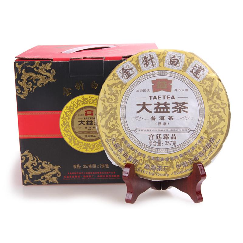 China Yu Nan Da yi puer cha Pu er cooked tea white lily royal 301puer tea