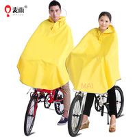 Bicycle ride Burberry single transparent fashion large brim hat thickening plus size poncho