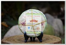 2012 year 200g original yunnan tributed puer tea, weight lose pu'erh, pu 'er needle, Sheng cha free shipping