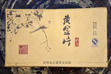 2014 year 500g original yunnan puer tea big leave raw pu er tea brick Sheng cha