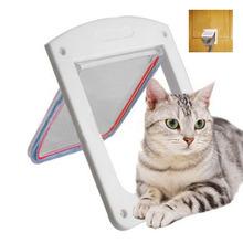 cat door promotion
