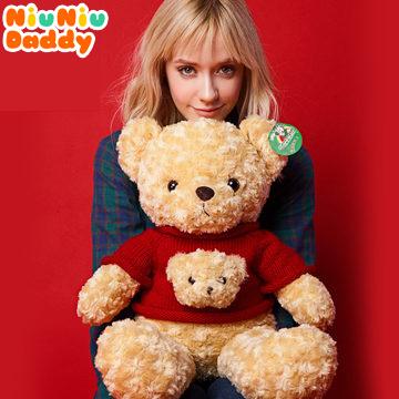 Niuniu Daddy Semi-finished Bearskin 65CM Classic toys Teddy Bear Gifts plush toys for girl(China (Mainland))