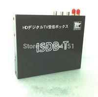 ISDB-T Japan (FULL SEG) Mobile Digital tv Video Radio Audio Tuner Receiver Car TV BOX antenna M-389F  for  car vehicles