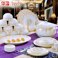 Chinaware dinnerware set superfluity 56 bone china microwave plate wedding gifts