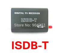 DVB-T ISDB-T Mobile Digital tv Video Radio Audio Tuner Receiver Car TV BOX antenna M-288 PAL/NTSC for General  car vehicles