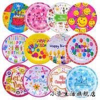 PL03 18cm/7inch diameter Premium glossy quality Cartoon Spotty Party Paper Plate 20Pcs/Lot 12 Colors Available