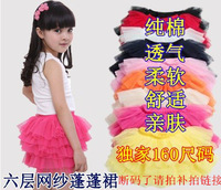 Free shipping girl's Magic price baby girl's cake skirts,candy 13 color+6 size,6 layer yarn girl's miniskirt summer clothes