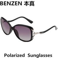 2014 New Women Polarized Sunglasses Elegent Rhinestone woman Sun glasses fashion shades UV 400 oculos with case black  1033B