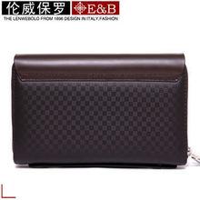handbag men promotion
