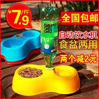 automatic  double dog bowl slip-resistant pet bowl water dispenser fanpen teddy supplies
