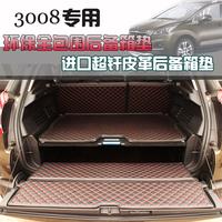 The mark 3008 trunk mat 3008 trunk mat full 3008 trunk mat eco-friendly folding