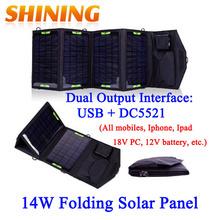 cheap solar battery