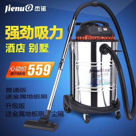 Genuine factory workshop Jarrow hotel car wash large industrial vacuum cleaner suction power vertical bucket 60L(China (Mainland))
