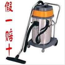 BF502 Jie Ba Kamei 70 liters dual-motor industrial vacuum cleaner 2000w power vacuum suction machine(China (Mainland))