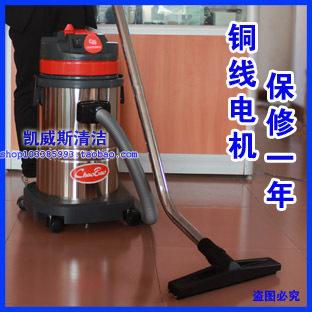 Genuine super treasure industrial vacuum cleaners vacuum cleaners vacuum suction machine CB30 durable cost-effective(China (Mainland))