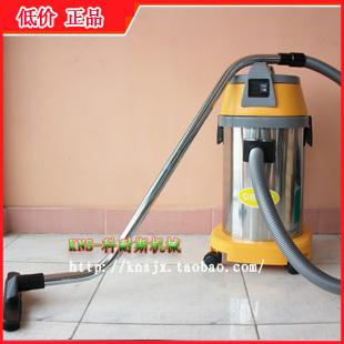 Original authentic KIMBO vacuum suction machine rimula industrial vacuum cleaner Wet and dry vacuum cleaner AS30(China (Mainland))