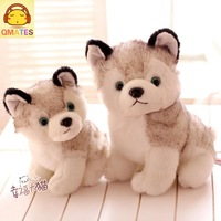 18cm free shipping wholesale stuffed toy plush toy soft baby doll qmates dog cute doll birthday gifts for children