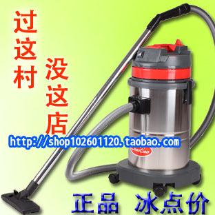 Original authentic super super treasure treasure cleaner vacuum suction machine CB30 industrial wet and dry vacuum cleaner 30 li(China (Mainland))