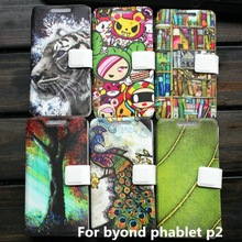 Cover case For byond phablet p2 case cover gift