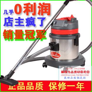 Bao Bao super sale industrial vacuum cleaner super super treasure vacuum suction machine home CB15(China (Mainland))