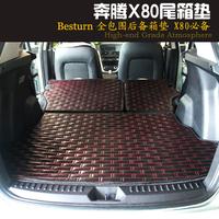 X80 trunk mat full pentium x80 trunk mat x80 full trunk mat leather