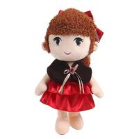 small  princess dolls plush toy cute girl gift