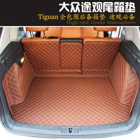 Vw trunk mat trunk mat full trunk mat folding belt