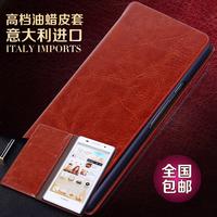 Original For zopo zp998 case 2 phone case mobile phone case 9520 mobile phone protective case in stock