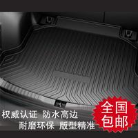 Tpo MAZDA trunk mat MAZDA 3 5 6 cx-7 m3 m5 m6 trunk mat