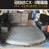 Mazda cx-5 trunk mat cx-5 trunk mat whole folding cx-5 trunk mat leather belt