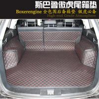 Subaru trunk mat trunk mat full trunk mat eco-friendly anti-rattle