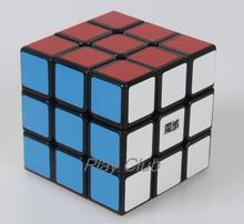cube 3x3x3 promotion