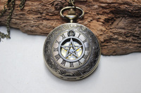 Selling supernatural Pentacle pattern antique pocket watch steampunk gift
